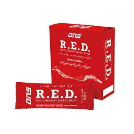 DNS R.E.D.(500ml用粉末/10袋セット/スポーツドリンク) ブラッドオレンジ風味(dns-red160)