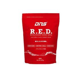 DNS R.E.D.(10L用粉末/スポーツドリンク) ブラッドオレンジ風味(dns-red320)