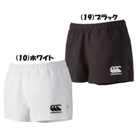 カンタベリー (CANTERBURY) メール便送料無料 ラグビー ショーツ メンズ ビッグサイズ RG26010B スタンダードタイプ 股下寸法7cm マウスガード収納ポケット付 パンツ(rg26010b)