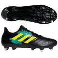 アディダス(adidas)ラグビーアメフトスパイクカカリライトSGAC7716バックロー(6〜8番)用スパイク
