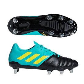 アディダス(adidas) ラグビー アメフト スパイク カカリSG AC7720 フォワードプレーヤー向け スパイク(ac7720)