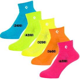 コンバース(CONVERSE) メール便発送で全国一律250円 カラーアンクルソックス CB161003 スポーツ バスケット 靴下(cb161003)