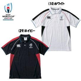 カンタベリー (CANTERBURY) RWC2019 ラグビー ワールドカップ 2019 ウィンガーポロ VWD39112 ポロシャツ(vwd39112)
