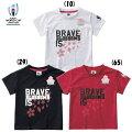 カンタベリー(CANTERBURY)ラグビーワールドカップ2019日本代表ジャパングラフィックティーシャツ(キッズ)VCC39417K(vcc39417k)