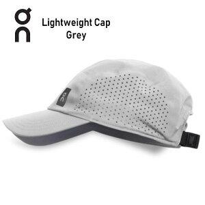 オン(On) Lightweight Cap 30100017 Grey ランニング キャップ 帽子 軽量 メンズ レディース(30100050)