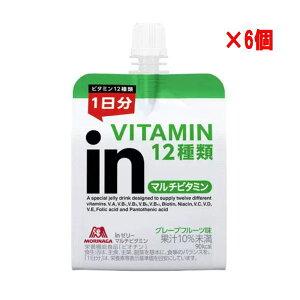 森永製菓 お取り寄せ商品 in ゼリー ビタミン 180g×6個 C6JMM44900 グレープフルーツ味 VITAMIN(c6jmm44900)