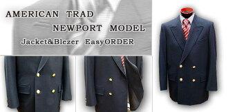 ◆ Reprint Newport Blazer & Newport jacket and easy ordering jacket ◆ (Trad jacket Blazer easy order)