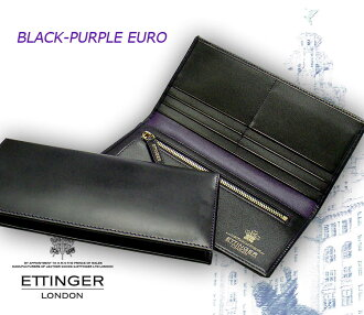 ♦-BLACK-PURPLE EURO collection rubx wallet 953 AEJR black - purple euro (Note / long wallet / purse by / leather wallet card with put / men)