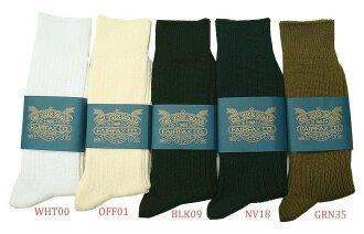 袜子和袜子 (silketrib 袜子) 或 1596年取得日本免费 (27 厘米到 25 厘米) 袜子