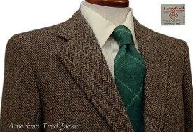 ★I型 ( アメリカントラッド型・3ツ釦段返り ) HARRIS TWEED JACKET ハリスツイード ジャケット ブラウンへリンボーン柄 [ 525-901/HA200-B1 ] トラッドジャケット