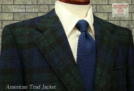 ★I型 ( アメリカントラッド型・3ツ釦段返り ) HARRIS TWEED JACKET ハリスツイード ジャケット ブラックウォッチ [ TRT-006 ] トラッドジャケット
