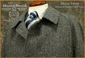 Harris Tweed / ハリスツイード スタンダード・ステンカラーコート ( グレーヘリンボーン ) 9505-08