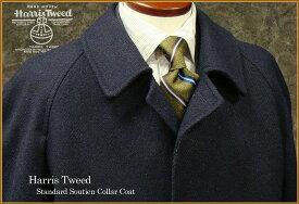 Harris Tweed / ハリスツイード スタンダード・ステンカラーコート ( 紺系ミックス ) 9505-29