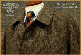 Harris Tweed / ハリスツイード スタンダード・ステンカラーコート ( ブラウン系ヘリンボーン ) 9505-38