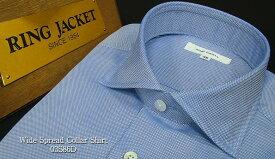 【 RING JACKET / リングヂャケット 】ワイドカラー ドレスシャツ ( 03S86D ) ( メンズ/長袖/ring シャツ/ビジネス/日本製/Yシャツ /ring jacket)