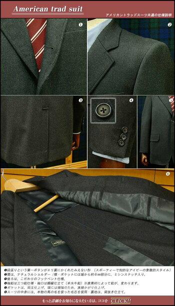 [秋冬]3ツ釦段返り濃紺地ブルー系ウインドペン柄/アメリカントラッドジャケット
