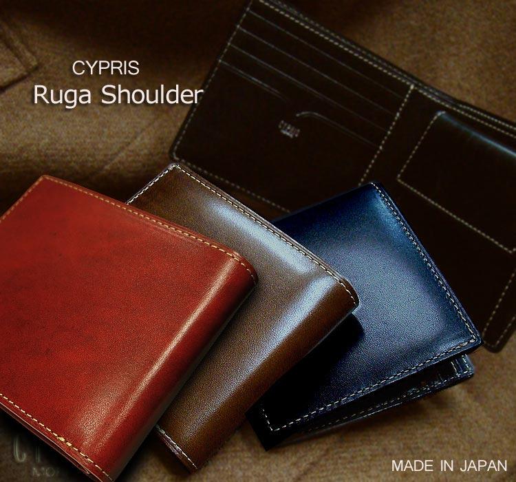 [ キプリス / CYPRIS ] ■Ruga Shoulder ( ルーガショルダー ) 二つ折り財布 ( 小銭入れ付き札入れ ) 8381 ( メンズ/ウォレット/二つ折り財布/革製 ) 【送料無料】【楽ギフ_包装】