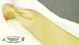 【FAIRFAX/フェアファクス】ソリッドタイ/無地ネクタイ(クリームイエロー系バスケット調無地)(FEF-145) 【楽ギフ_包装】【あす楽対応】[FF3S01-56]