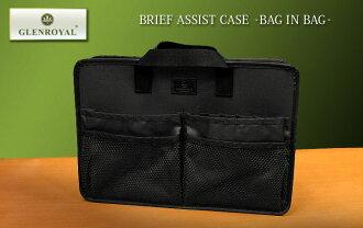 简要协助案件袋中袋-为 glenroyaluleserveliefcase 的手提袋 (简短援助的案件) 参观 3789
