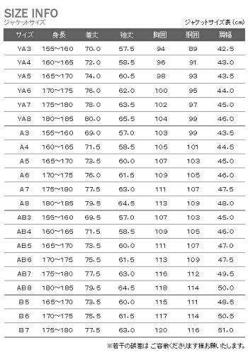 [春夏][復刻版]3ッ釦段返り細かなダークマドラスジャケット/[1000-01]・トラッドジャケット