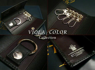 1 ♦ VIOLA COLOR (KEY CASE) 840 AJR BLACK/VIOLA (another note leather mens)