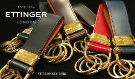 エッティンガー / ETTINGER ●STIRRUP KEY RING ■スターラップキーリング BH152ATL ( ブライドル/メンズ/レザー/キーストラップ ) 【楽ギフ_包装】