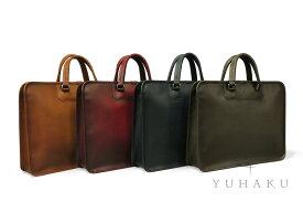 YUHAKU / ユハク [ Royal / ロイヤル ] 薄マチブリーフケース ( YBZ026 ) ( メンズ / レザー / ビジネスバッグ ) 日本製