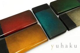 YUHAKU / ユハク [ Luce e Ombra / ルチェ エ オンブラ ] Long Wallet / L字ファスナー長財布 ( YLO124 ) ( メンズ / レザー / ロングウォレット / 札入れ ) 【楽ギフ_包装】