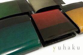YUHAKU / ユハク [ Luce e Ombra / ルチェ エ オンブラ ] Wallet / 二つ折り財布 ( YLO130 ) ( メンズ / レザー / ウォレット / 札入れ ) 【楽ギフ_包装】