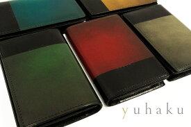YUHAKU / ユハク [ Luce e Ombra / ルチェ エ オンブラ ] Card Case / 名刺入れ ( YLO163 ) ( メンズ / レザー / カード入れ ) 【楽ギフ_包装】