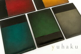 YUHAKU / ユハク [ Luce e Ombra / ルチェ エ オンブラ ] Pass Case / パスケース ( YLO181 ) ( メンズ / レザー / 定期券入れ ) 【楽ギフ_包装】
