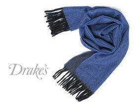 ■TRAD SALE!DRAKE'S / ドレイクス マフラー ( ロイヤルブルー×ネイビー ) 19761-001 【楽ギフ_包装】