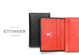 [ETTINGER社公認正規販売店]エッティンガー / ETTINGER ■●スターリング・オレンジコレクション ビジティング・カードケース ST143JR ( レザー/名刺入れ/カードホルダー/メンズ ) STERLING ORANGE
