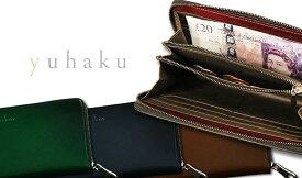 YUHAKU / ユハク [ Diamant / ディアマント ] Cordovan Round fastener Wallet / コードバンラウンドファスナー長財布 ( YFC114 ) ( メンズ / レザー / ウォレット / 札入れ ) 【楽ギフ_包装】