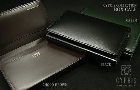 [ キプリス / CYPRIS COLLECTION ] ボックスカーフ ( 名刺入れ ) 4520 ( メンズ/革製/レザーカードケース ) 【送料無料】【楽ギフ_包装】