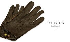 [デンツ社公認販売店]DENTS 手袋 / デンツ手袋 PECCARY / ペッカリー ( 猪豚革 ) [ BARK / バーク ] 15-1043 BARK 【楽ギフ_包装】