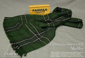 FAIRFAX / フェアファクス マフラー COTTON & CASHMERE & SILK MUFFLER F-116 ( チェック ) 【楽ギフ_包装】【あす楽対応】