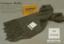 FAIRFAX / フェアファクス カシミヤマフラー FMM-01 ( 無地 ) 【楽ギフ_包装】【あす楽対応】