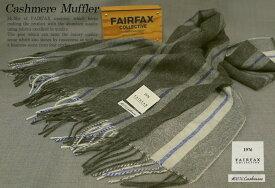 FAIRFAX / フェアファクス カシミヤマフラー FMS-10 ( ストライプ ) 【楽ギフ_包装】【あす楽対応】