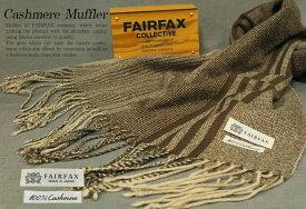 FAIRFAX / フェアファクス カシミヤマフラー FMS-16 ( ストライプ ) 【楽ギフ_包装】【あす楽対応】