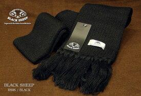 BLACK SHEEP / ブラックシープ ニットマフラー ( BLACK ) RS06 【楽ギフ_包装】