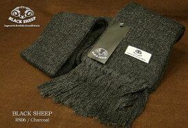 BLACK SHEEP / ブラックシープ ニットマフラー ( チャコールグレー ) RS06 【楽ギフ_包装】