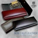 Boxcalf4451a