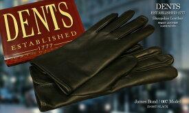 □□■TRAD SALE!DENTS手袋 / デンツ手袋 James Bond / 007 Model SHEEP SKIN / シープスキン ( 羊革 ) [ BLACK / ブラック ] 15-0007 BLACK 【楽ギフ_包装】
