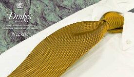 ■TRAD SALE!【 DRAKE'S/ドレイクス 】 ソリッドタイ ( 無地ネクタイ ) ( イエローゴールド系バスケット織無地 ) DRM-33 ( Michael J Drake ) 【楽ギフ_包装】【あす楽対応】