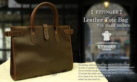 エッティンガー / ETTINGER ●レザートートバッグ T-15L TOTE ハバナ ( ダークブラウン ) ( 革製鞄/メンズ/ビジネスバッグ/BAG )