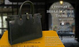 エッティンガー / ETTINGER ●ブライドルレザートートバッグ ( NAVY / ネイビー ) T-15 BRIDLE LEATHER TOTE ( 革製鞄/メンズ/ビジネスバッグ/BAG )