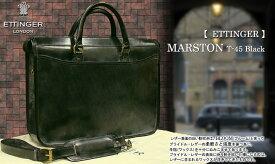エッティンガー / ETTINGER ●T-45 MARSTON マーストン レザーブリーフケース BLACK/ブラック ( 革製鞄/メンズ/ビジネスバッグ/BAG )