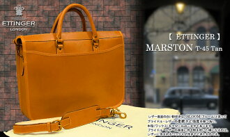 Ettinger /MARSTON(TAN) T-45 Marston leather briefcase (tongue color) (leather bag / men / business bag /BAG))