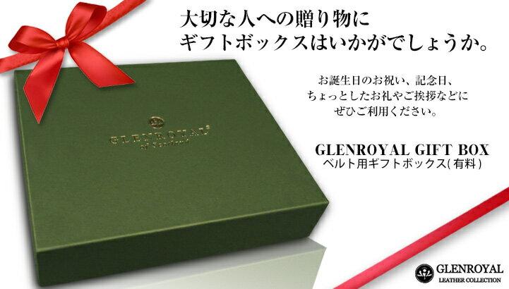 GLENROYAL / グレンロイヤル ●GB-04 ベルト用ギフトボックス ( L ) ( 有料 ) [ 200D × 230W × 50H ] 【楽ギフ_包装】